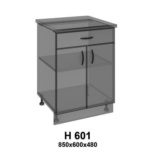 Модуль  ящиком Н601