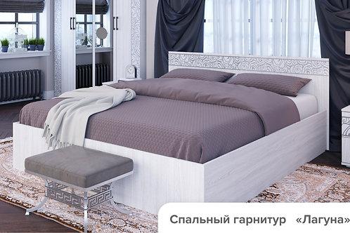 Лагуна кровать 1,6  1664*2030*790