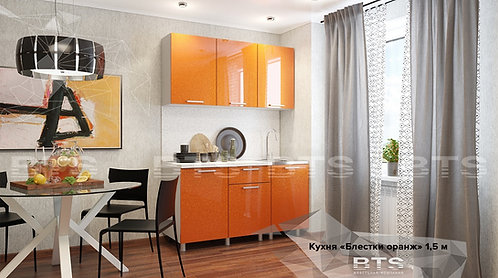Кухня 1,5 Блестки оранж