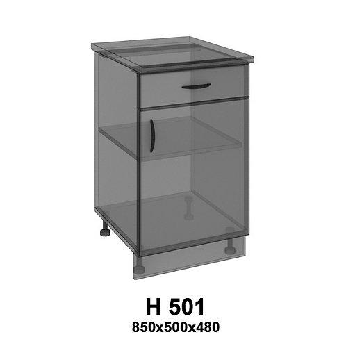 Модуль  ящиком Н501