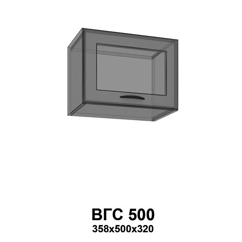 Модуль верхний горизонтальный со стеклом BГС500