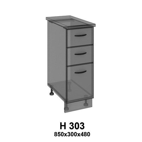 Модуль с 3-мя ящиками Н303