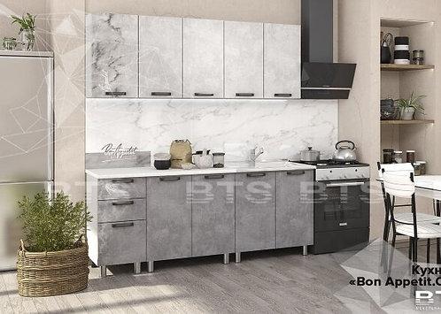 Кухня Бон аппетит 2,0 Серый камень