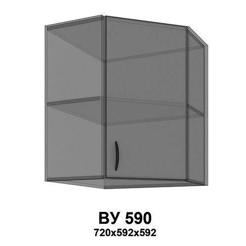 Модуль навесной угловой BУ590