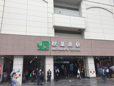 Akihabara electric town part!