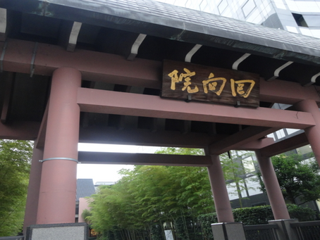Day trip Ryogoku part3