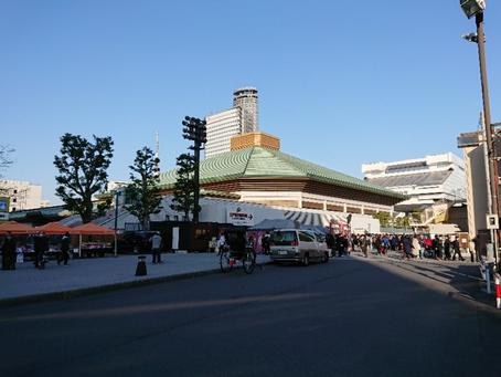 Ryogoku Area