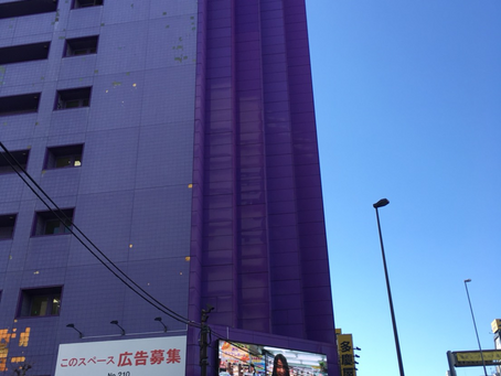 Large souvenir shop【takeya】