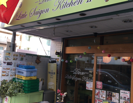 A Vietnamese's restaurant nearby【Little Saigon Kitchen】