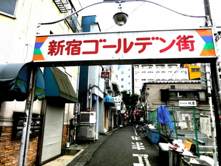 Classical bar districts in Tokyo