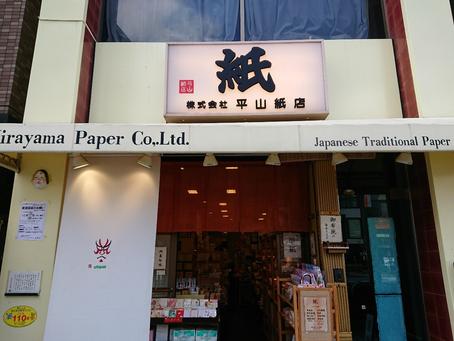 Hirayama paper co.