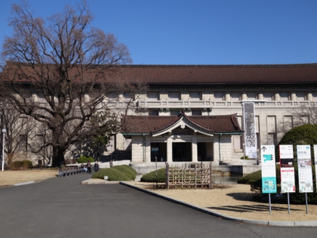 Museums in Ueno Park