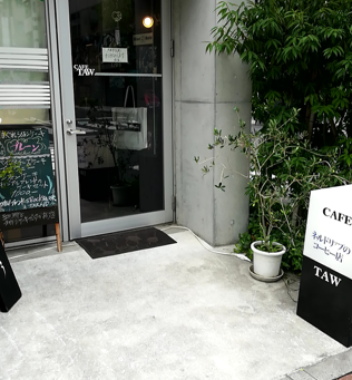 "Delicious Nel Drip Coffee Shop ""TAW"""