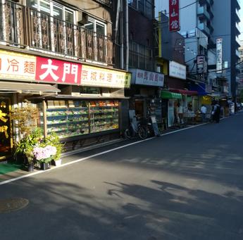 "Kimchi shop ""Kyoei"""
