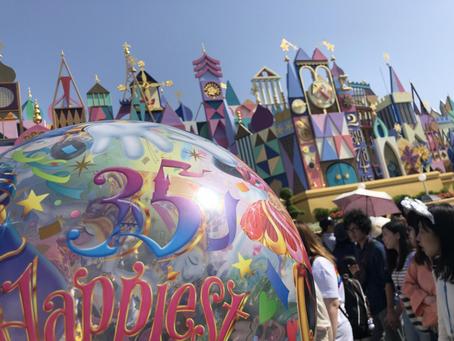 Dream World Disneyland in Japan