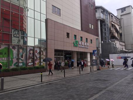 Akihabara Otaku town part!