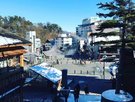 Kusatsu Onsen 草津温泉