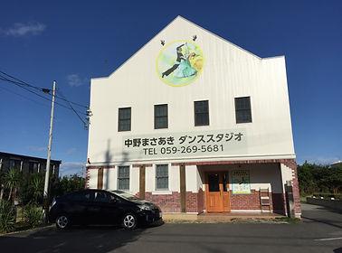 中野ダンス外壁.JPG
