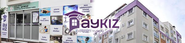 Aykiz-Kiz-Yurdu-Aydin (1).jpg