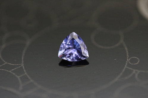 Tanzanite - 0,44 carat - Afrique de l'Est