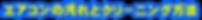 acygrtclen_logo.png