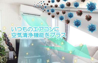 room_ksk001.jpg