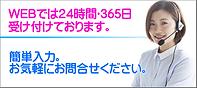 湘北ライフサービスえ エアコン 問い合わせ