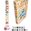 Thumbnail: 商品1 DIYロボ萬丸(クリックポスト対象品)