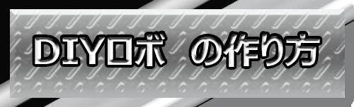 ストーリーボタン.png
