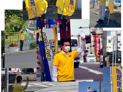 国民民主党「認知度向上プロジェクト」in茨城