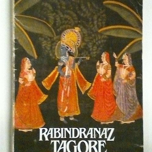 La hermana mayor (Rabindranaz Tagore)