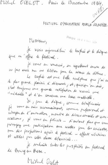 """Un petit mot de Michel Ocelot qui a obtenu le prix du court métrage. C'était bien avant qu'il ne réalise """"Kirikou et la sorcière""""."""