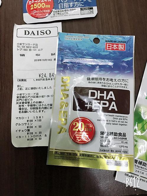 DHA EPA 20 ngày