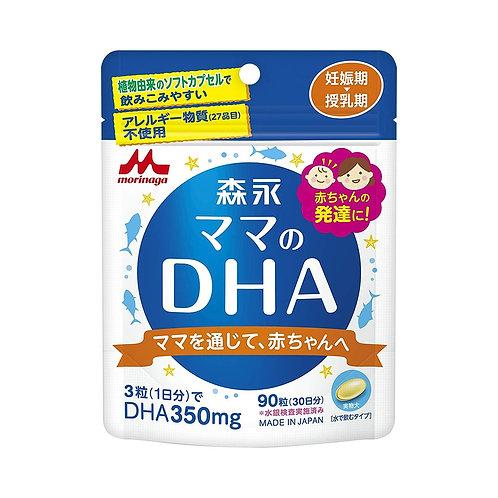 Viên bổ sung DHA cho mẹ bầu