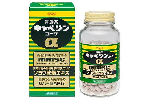 Viên uống trị đau dạ dày kowa 300v