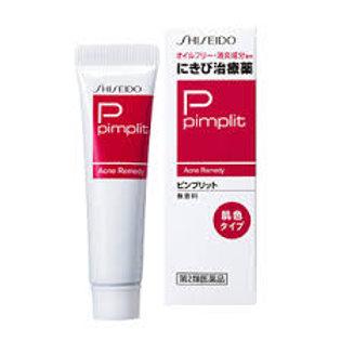 Kem trị mụn pimplit Shiseido