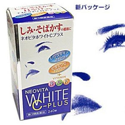 Viên uống trắng da Vita white C plus 240 viên