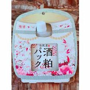 Mặt nạ ủ trắng Sake kasu face pack 120g