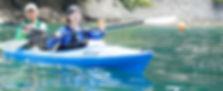 運航規約|JSCA公認スクールジオカヤック|兵庫県香美町 Paddlemonkey