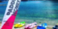 オンライン予約|JSCA公認スクールジオカヤック|兵庫県香美町 Paddlemonkey