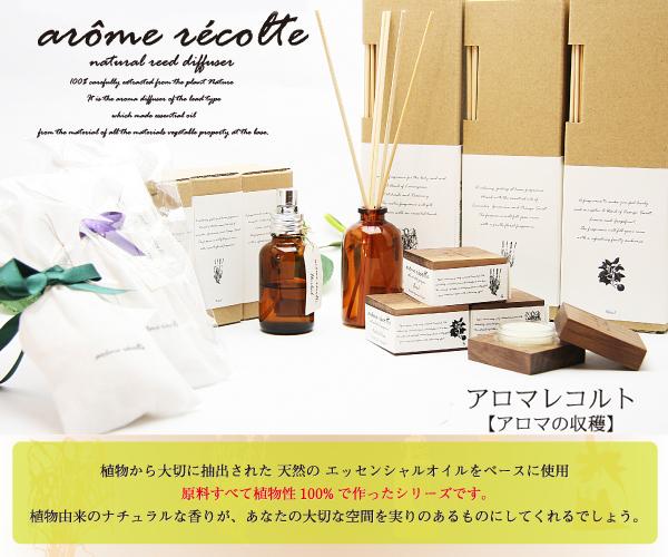 練り香水4