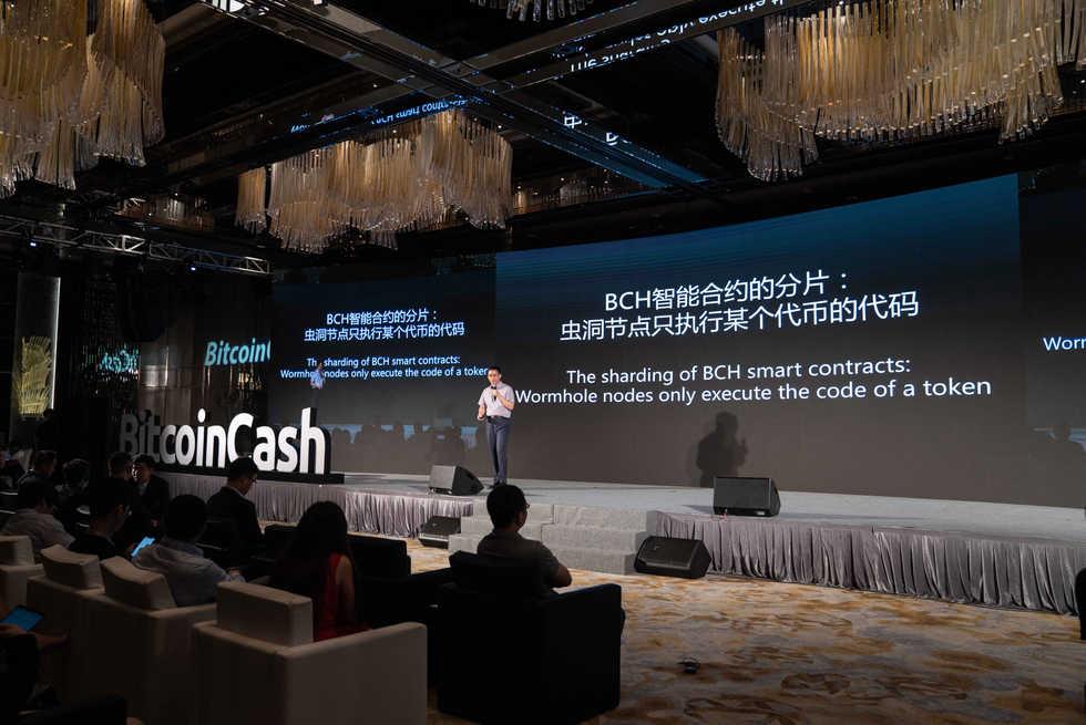 Jason Pang畫廊舉辦的Bitcon活動