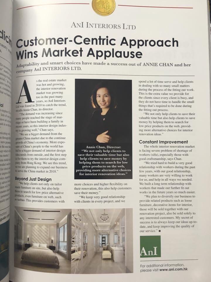 Annie Magazine