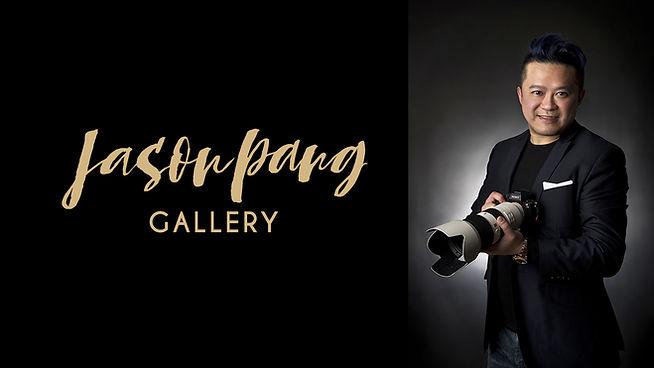 Jason Pang Gallery