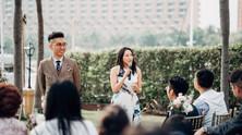 <他和她的夢想 · 婚禮> 田園草坪, 遊艇和新人的故事.  黃金海岸婚禮 | Romantic Outdoor Wedding. Garden, Yachts and the story