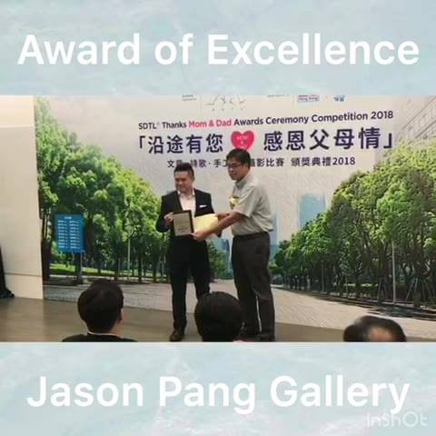 <Award of Excellence>🎊🎊🎊 Out of 1600 Photos!
