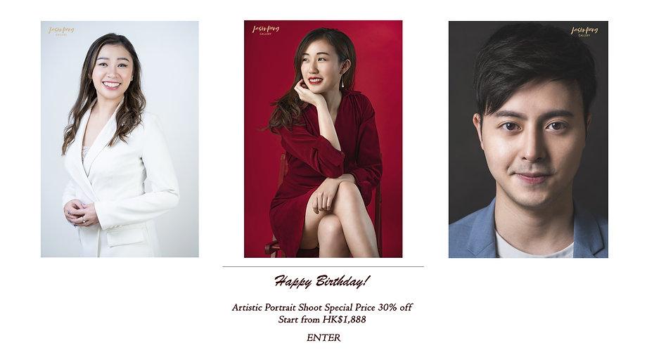 2020 Happy Birthday 3 Portraits Promotio