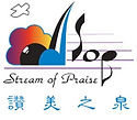 Stream Of Praise