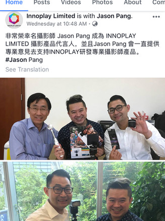 <Become Spokesperson for Photography Brand Innoplay 攝影產品代言人>