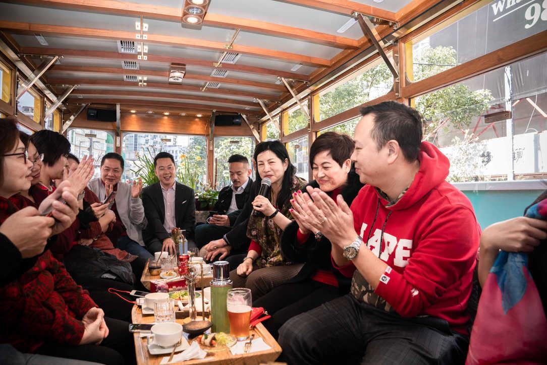 Private Tram Event